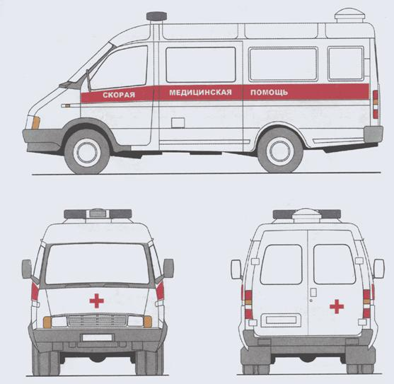 Рисунок А.30.  Цветографические схемы автомобилей служб предотвращения и помощи при чрезвычайных ситуациях и...